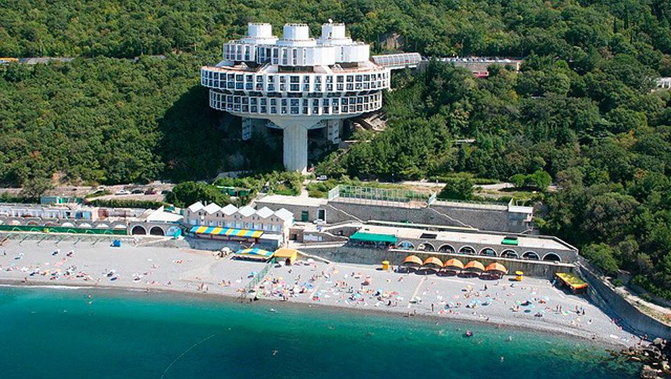 Санаторий Золотой Пляж в Ялте