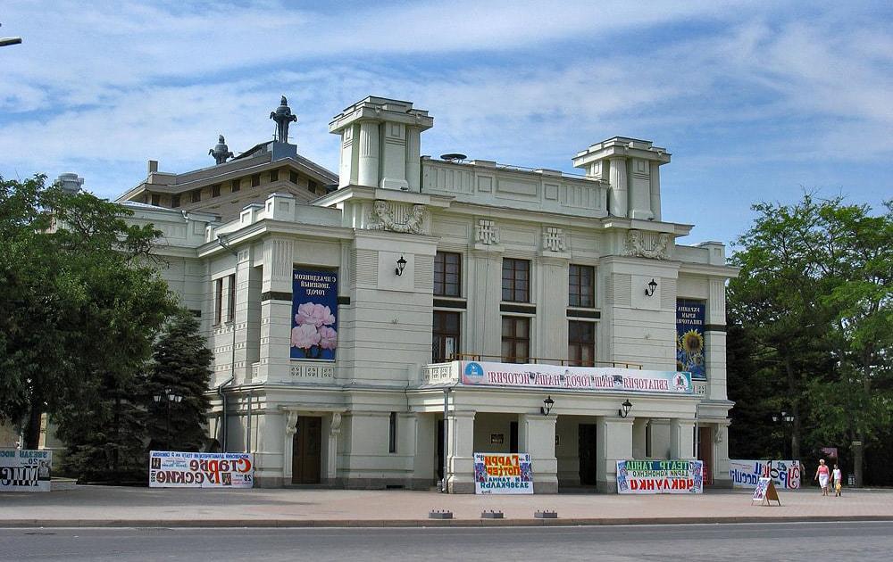 Театр им. А. Пушкина