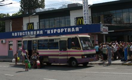 Расписание автобусов Крыма 2017