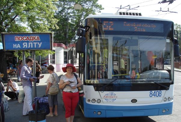 Расписание троллейбусов Крыма
